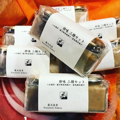 泉橋酒造 直営店「蔵元佳肴 いづみ橋」の自慢の惣菜を販売します。珍味三種セット