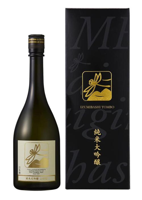 泉橋酒造 純米大吟醸 Izumibashi sake brewery
