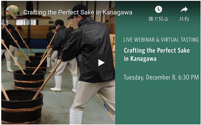 Crafting perfect sake in kanagawa / Izumibashi sake Brewery