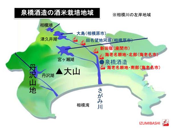 izumibashi-hojo